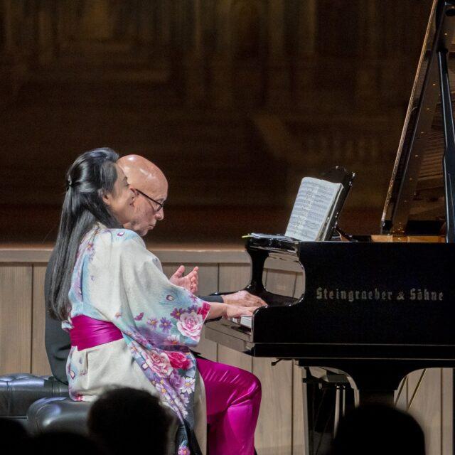 Namekawa Davies Piano